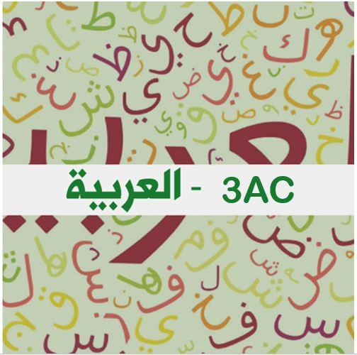 3AC-ARABE course image