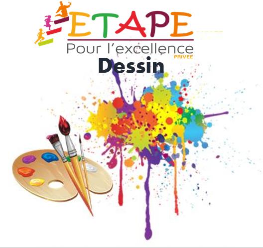 DESSIN course image